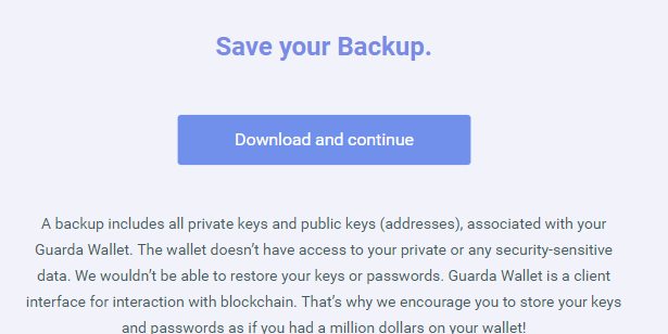 сохранить private key